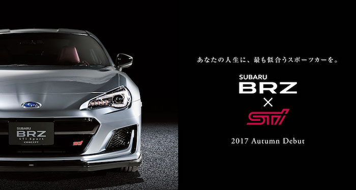 Subaru Of An Issued A Press Release Saying The New 2018 Brz Sti Will Get Body Reinforcements That Increase Rigidity Sports Coupe To Improve